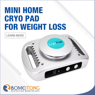 Bomeitong Cryo Pad Mini Home Use Body Slimming Beauty Device